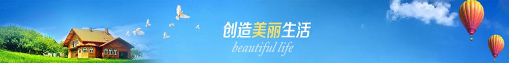 河南省yabovip214行业协会