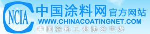 中国yabovip214工业协会
