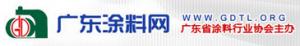 广东省yabovip214行业协会