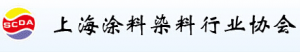 上海yabovip214染料行业协会