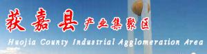 获嘉县产业集聚区新材料产业园