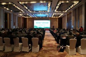 协会受邀出席江西省yabovip214行业协会、南昌市yabovip214行业商会2019年会员大会
