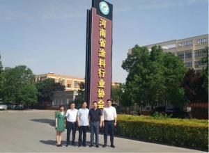 艾涂邦常务副总严锋一行访问河南省涂协