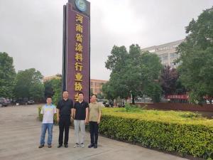 中国yabovip214工业协会副秘书长刘杰一行莅临获嘉县产业集聚区北区参观调研